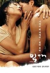 Phim 18+ Hàn Quốc - Sự ...
