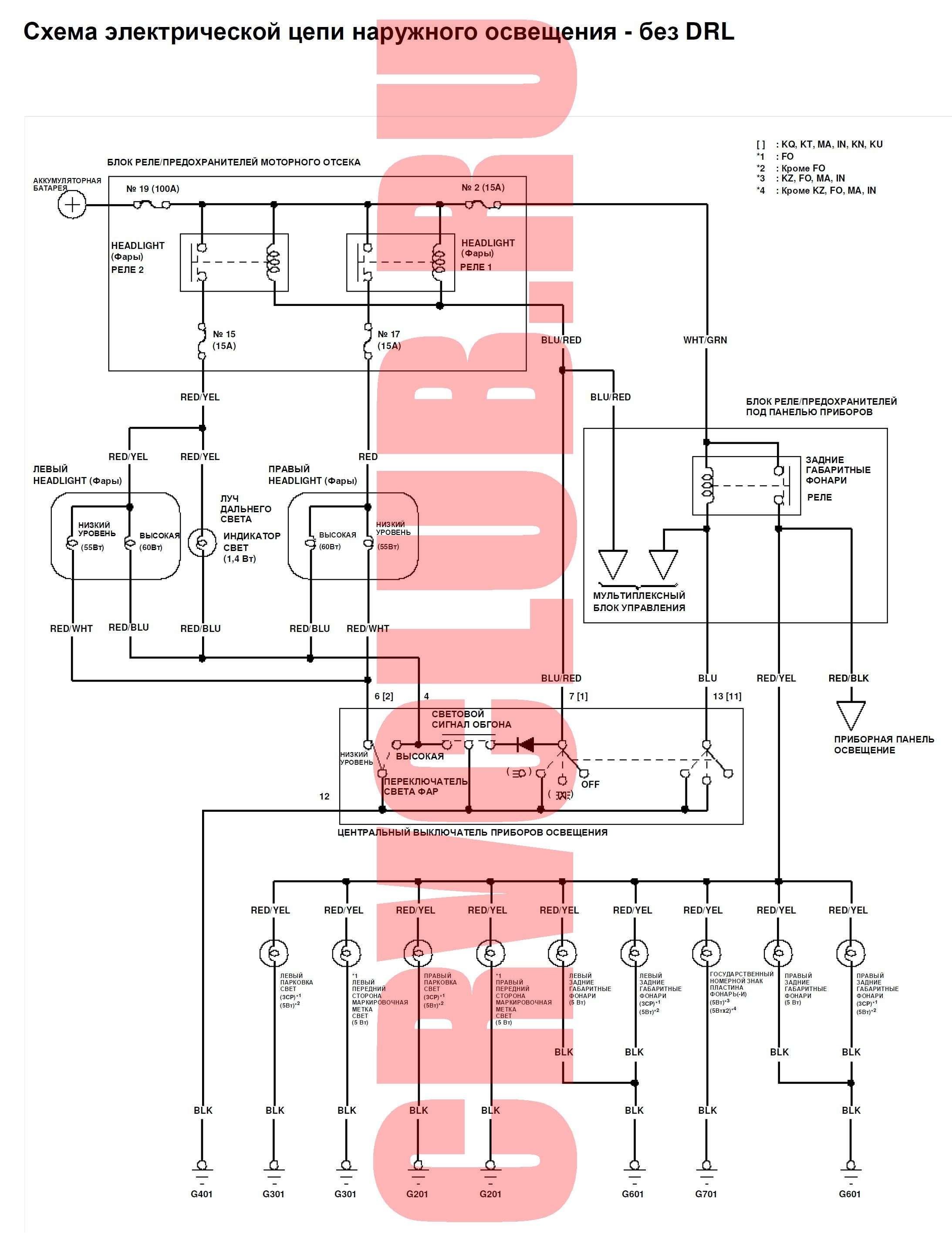 электрическая схема двухконтактной лампы