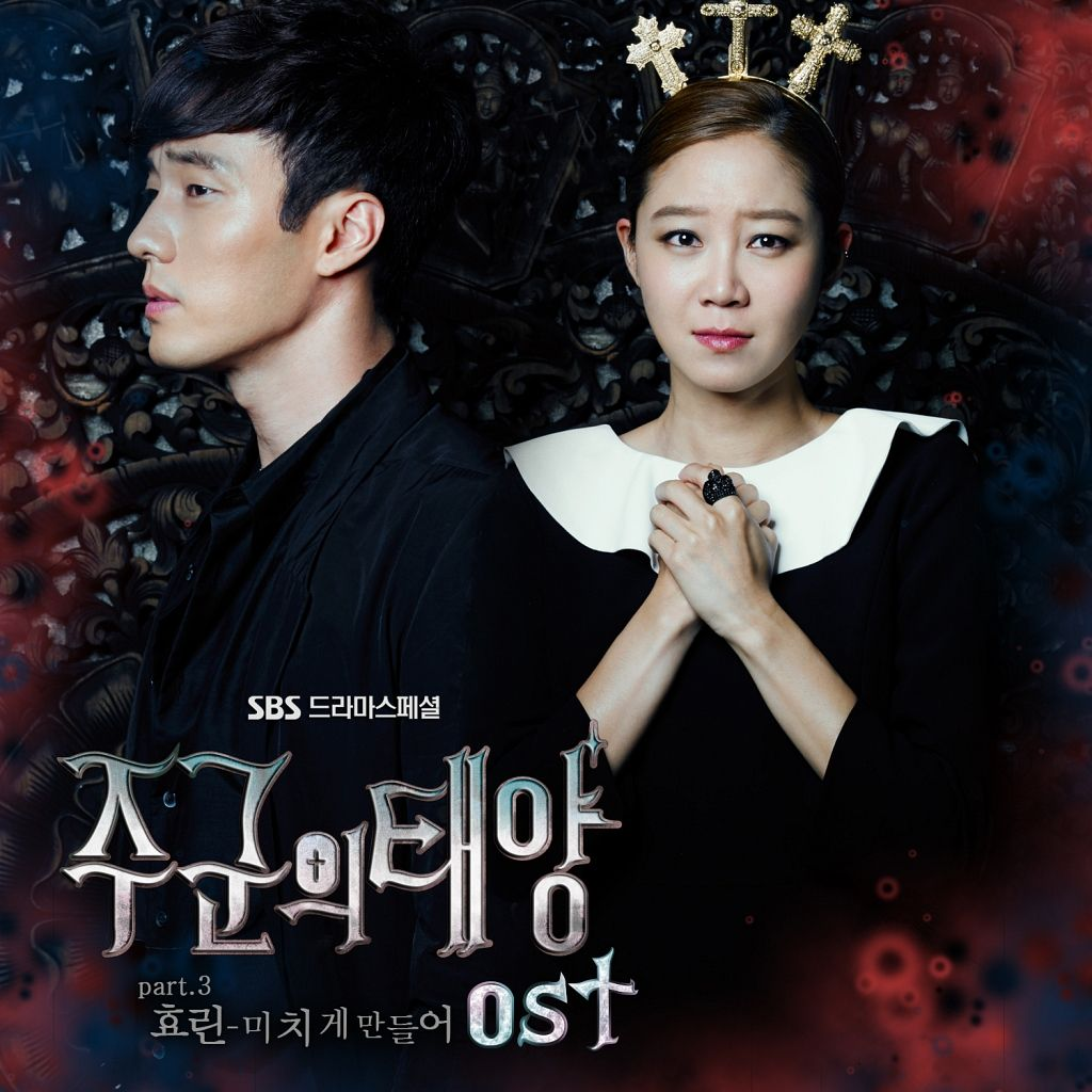 [Single] Hyorin, Oh Jun Seong   The Masters Sun OST Part.3