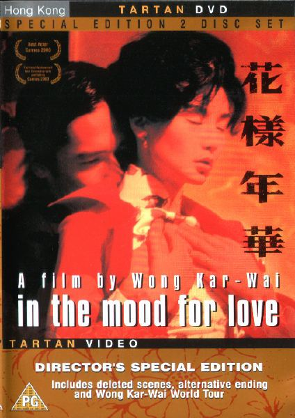 92g7 Kar Wai Wong   Fa Yeung Nin Wa AKA In The Mood For Love (2000)