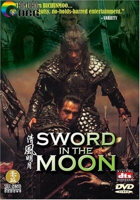 Thanh-Phong-Minh-NguyE1BB87t-Sword-In-The-Moon-2003