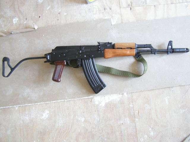 Romanian Dong Lower Handguard